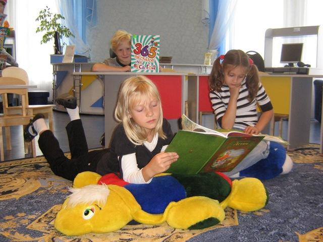 История Детской библиотеки