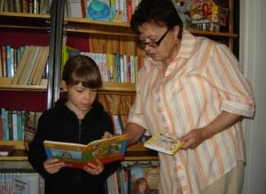 Яковлевская детская библиотека