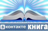 Чтение 31