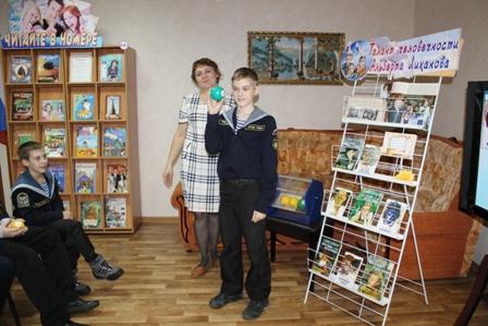 Читаем книги А. Лиханова