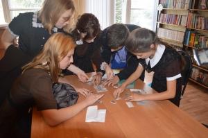 квест-игра по памятным местам п. Яковлево (1)