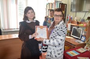 квест-игра по памятным местам п. Яковлево (3)