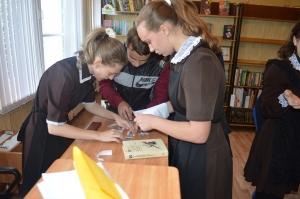 квест-игра по памятным местам п. Яковлево (6)