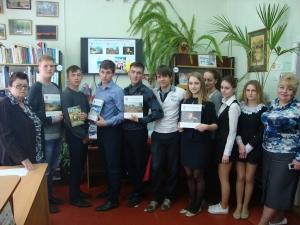 презент книг Белгородская семья