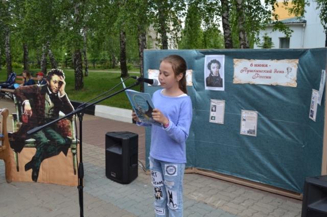 «Пушкин – русской музы  воплощенье»