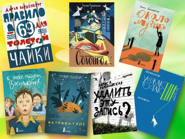 14 февраля — Международный день книгодарения