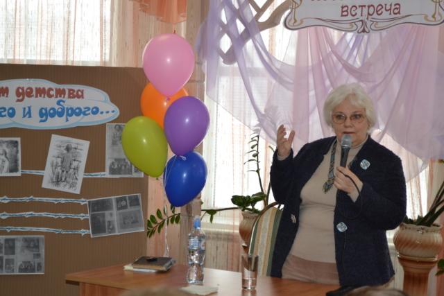 Встреча с Ольгой Громовой