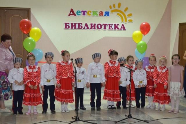 Праздник «Библиотека собирает друзей», посвященный открытию Томаровской детской библиотеки