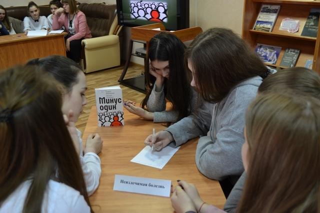 Читательская конференция «Падать и подниматься»