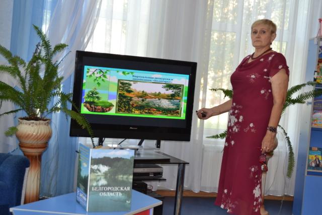 Заповедные острова Белогорья