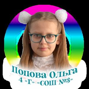 Лучшие читатели - 2019 г.