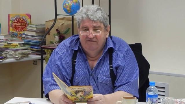 Литературная гостиная «Страна детства в стихотворениях Ю.Макарова»