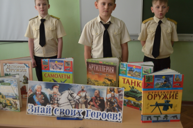 «Главный оружейник страны — М.Калашников!»